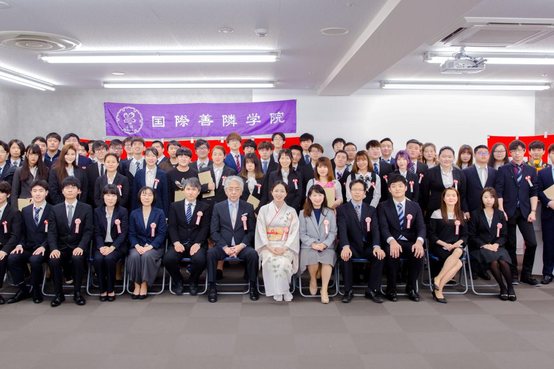 2019年3月8日 卒業式 国际善邻学院