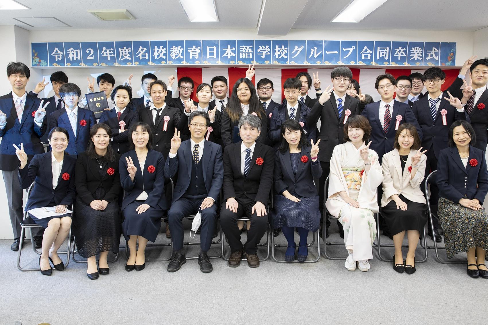 2021年3月15日 卒業式 国际善邻学院